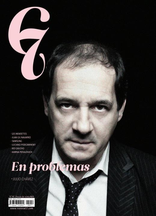 Edición #97 - Julio Chavez