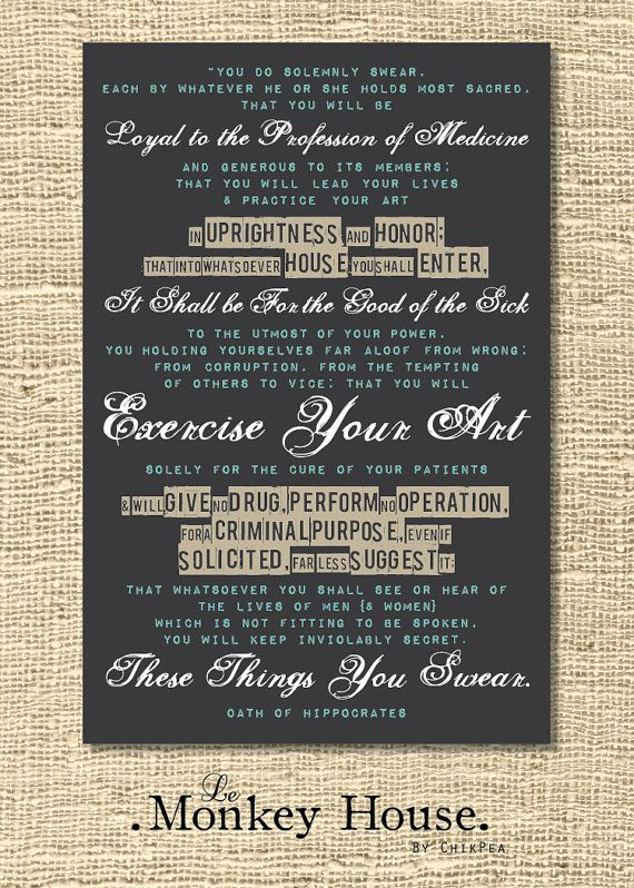 Hippocratic Oath - Typography Design Office Poster | CMA ...