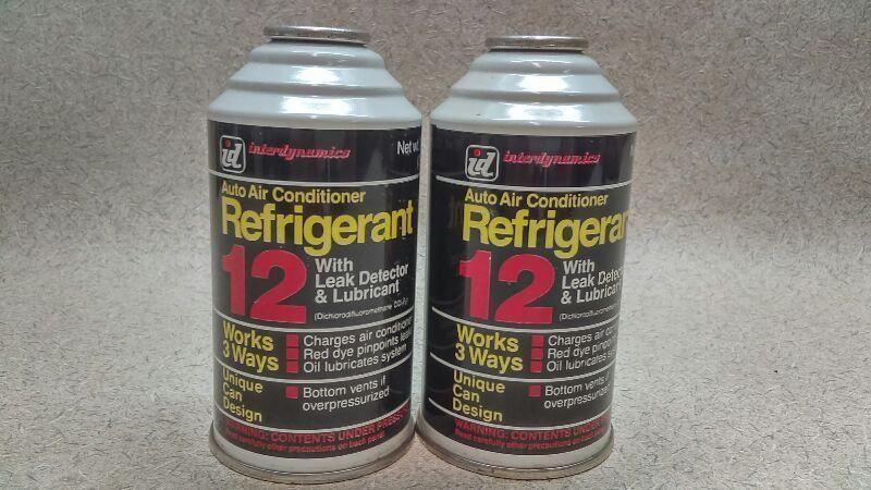 car ac refrigerant leak