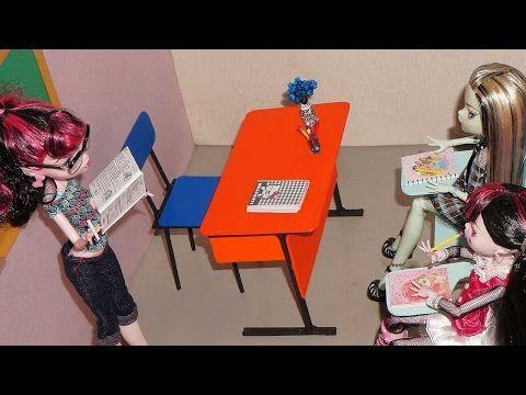 Como fazer mesa de escritório (birô) para boneca Monster High, Barbie, MLP, EAH, etc - YouTube