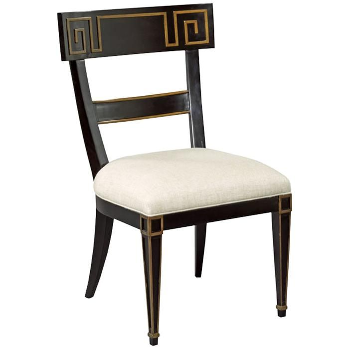 Woodbridge Furniture Grant Side Chair