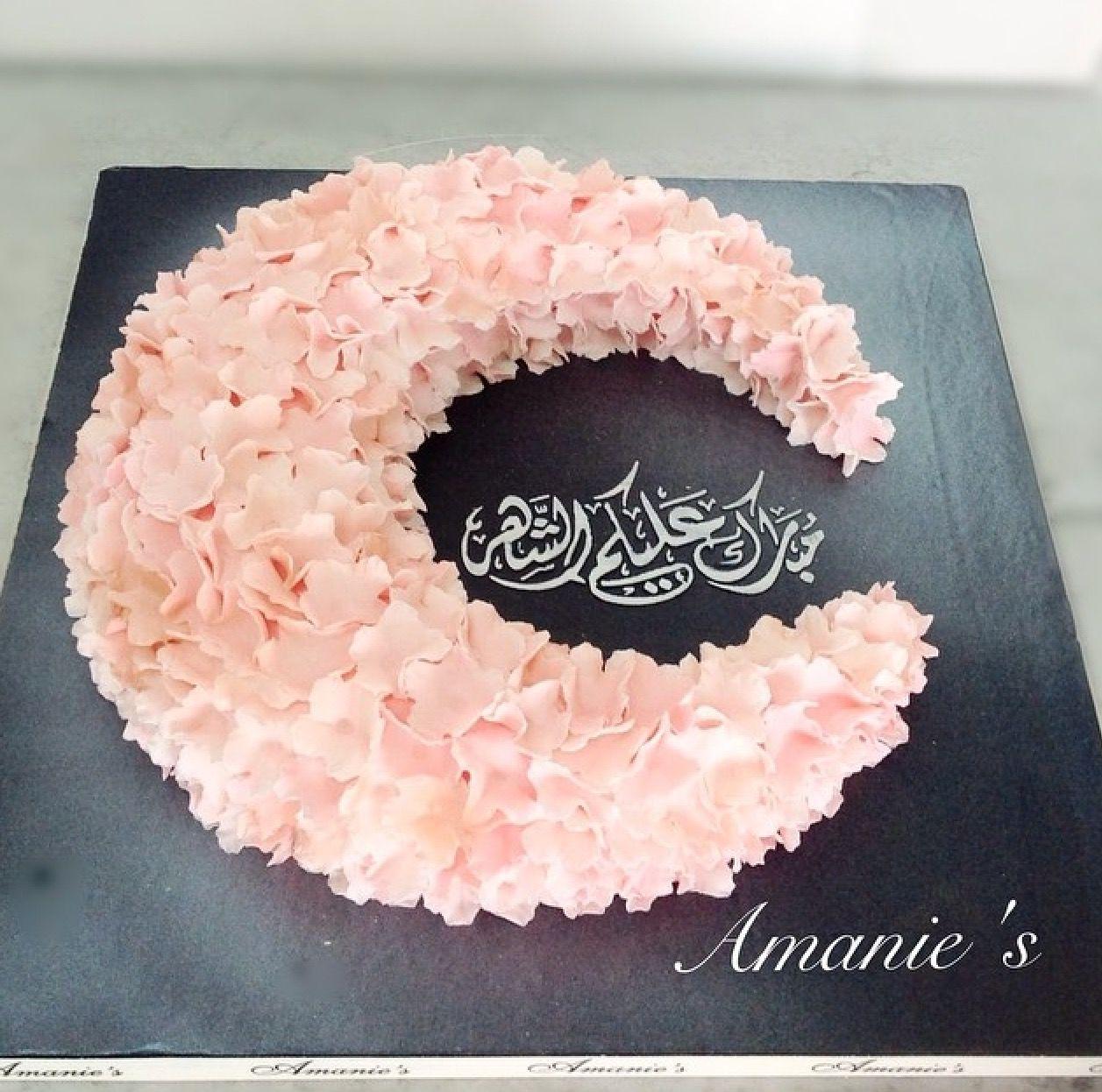 Wedding decorations muslim october 2018 amanies fondant cake moon flowers ramadan  Islamic praying