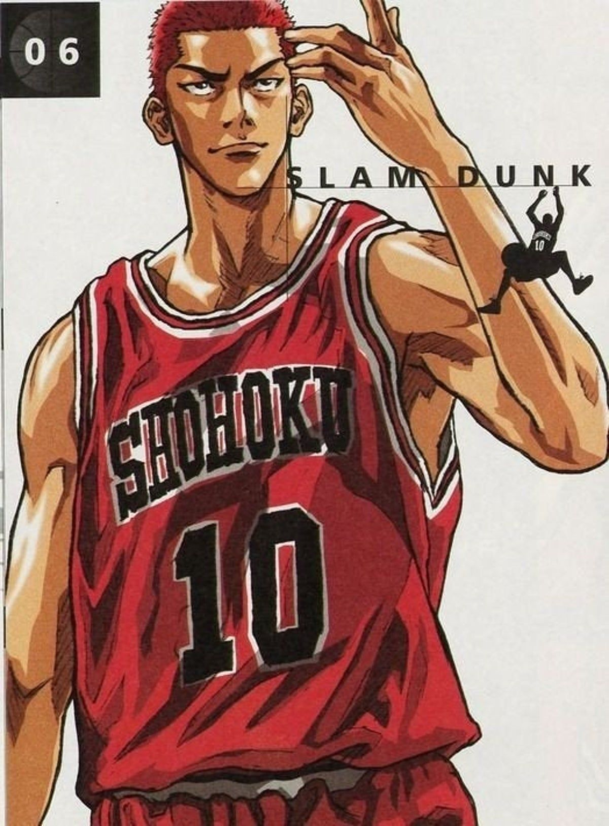 Slamdunk Sakuragi Basketball Jersey In 2021 Slam Dunk Anime Slam Dunk Basketball Jersey