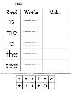 Read Write Make Sight Word Worksheet Sight Word Worksheets