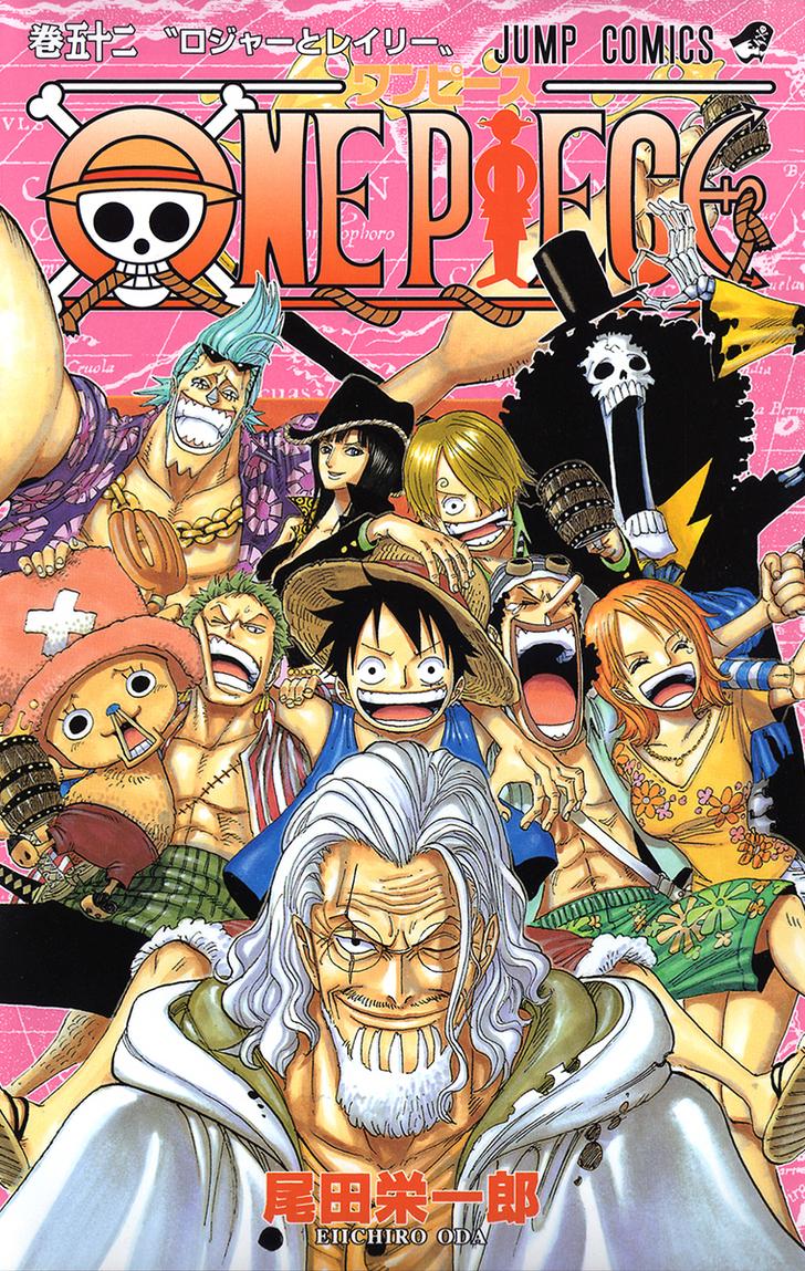 Imgur Com Manga Anime One Piece Anime Cover Photo Anime Printables