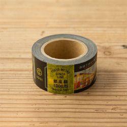 TF マスキングテープ 24mm×10m 東京メトロ 銀座線1000形柄 (07100518)