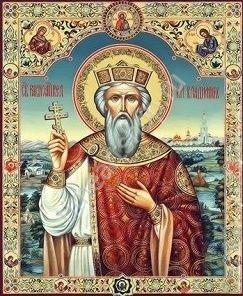 Икона Святого Равноапостольного Великого Князя Владимира ...