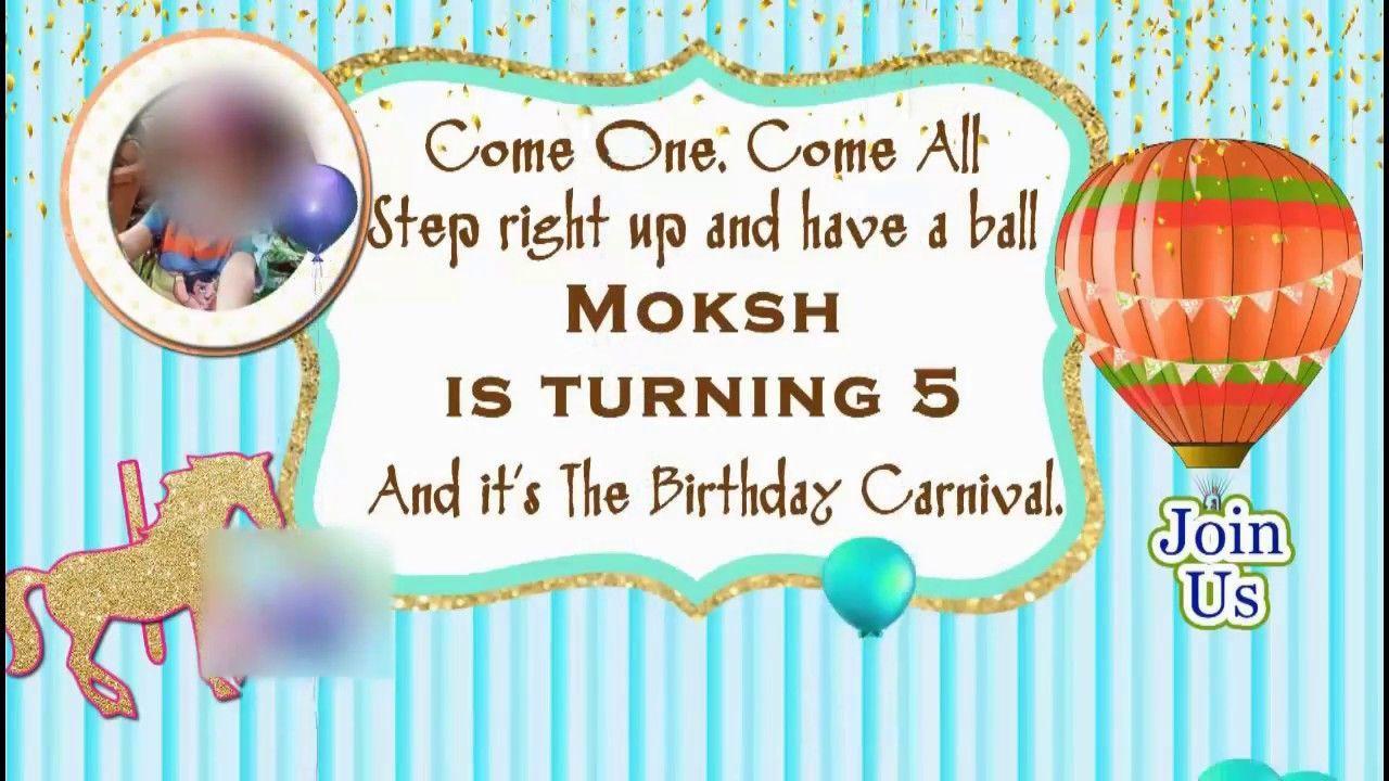 Birthday Invitation In Whatsapp Check More At Lolsurprisedollinvitations