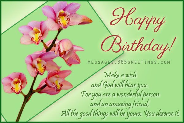 17 Best images about Birthday Wishes – Birthday Message Card