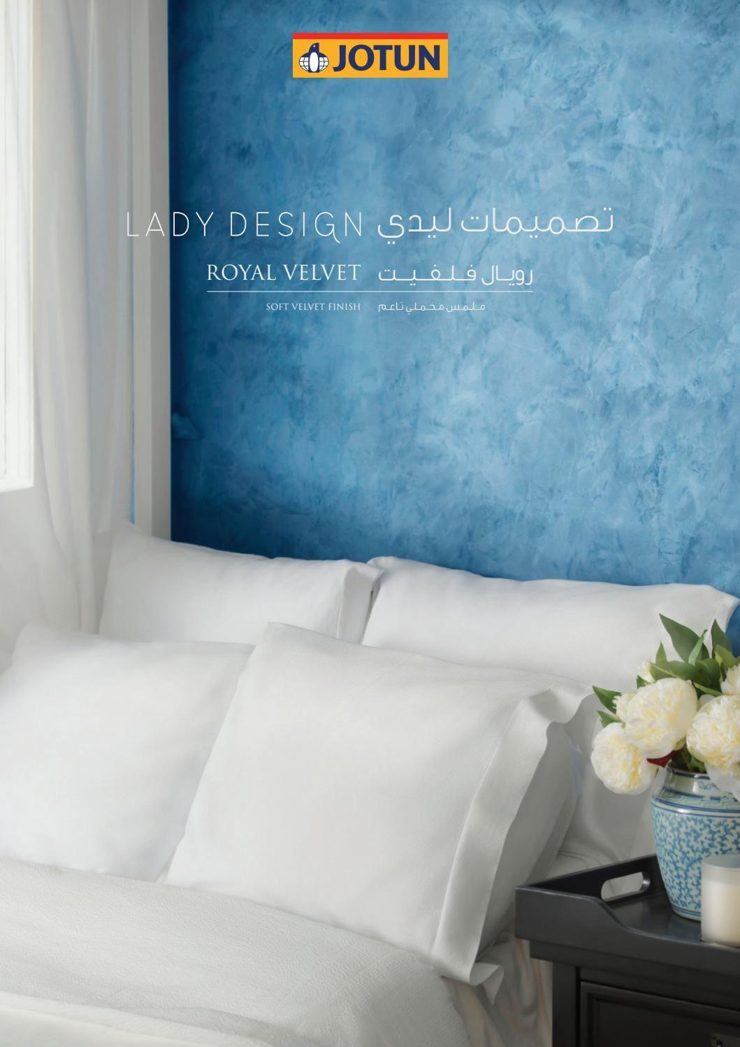 Lady Design Royal Velvet