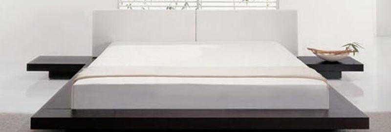 Gjaramillo camas japonesas camas pinterest - Camas estilo japones ...