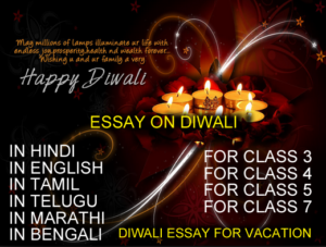 Essay On Oedipus Rex Short  Long Essay On Diwali Festival In English For Kids Speech Analysis Essay also Educational Experience Essays Happydiwaliessay  Happy Diwali Wallpapers Quotes  Wishes  An Example Of A Personal Essay