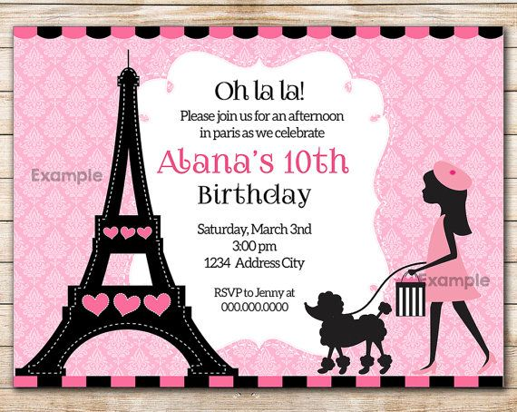 Pink Paris French Poodle Printable Party Invitation Birthday Card - Birthday invitation cards in french
