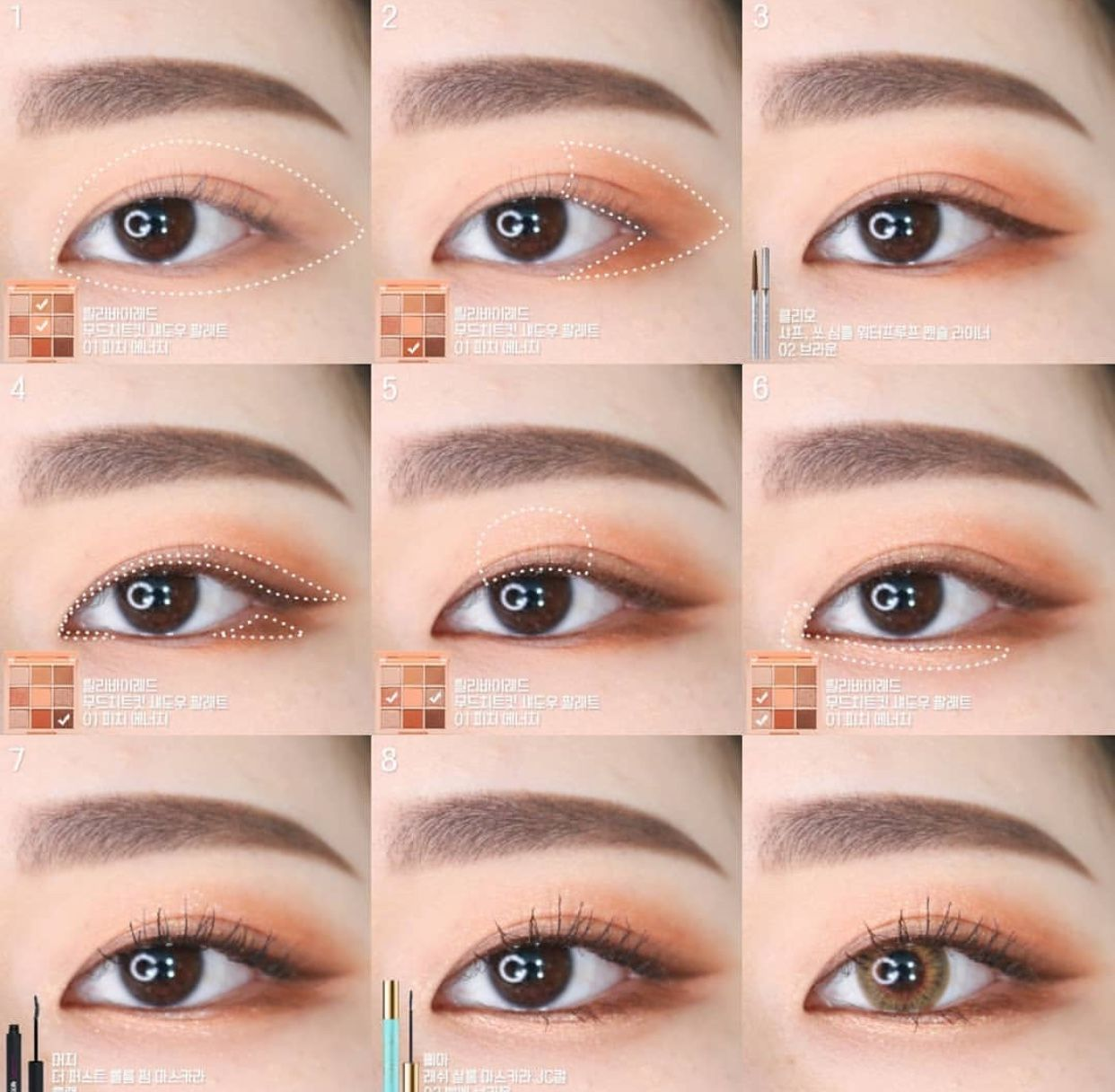 Eye makeup steps 😍 Eyeshadow