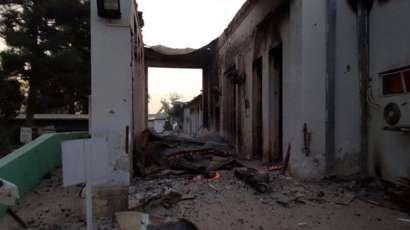 GLOBE NEWS : GLOBE NEWS  · BBC NEWS-ENGLAND-MSF demands Kunduz ...