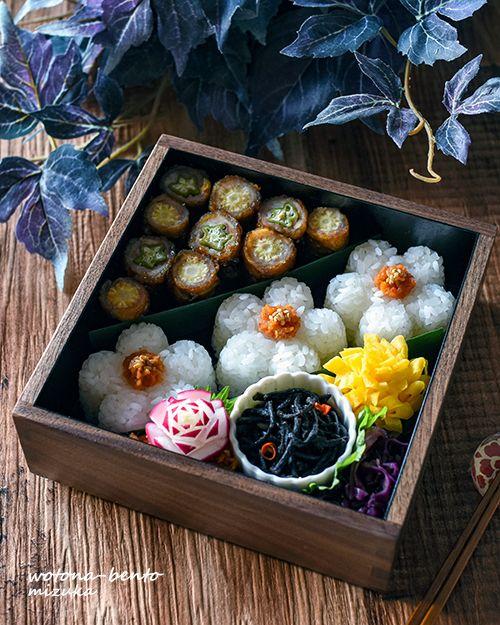 おはようございます!今日は金曜日!金曜恒例の!花金弁当ヽ(´▽`)/毎週金曜日は、1週間頑張った自分へのご褒美と、「花金」にちなんで、花モチーフのお弁当を作っています。・オクラとヤングコーンの肉巻き ★・ 薄焼き玉子で「大人のお花玉子」お弁当に♪ by みずか★・ 紫キャベツのソースマリネ◎作り置き♪ by みずか★・ アンチョビひじき◎作り置き◎おつまみに♪ by みずか★・ バラディッシュ◎ラディッシュの飾り切り◎ by みずか★・...