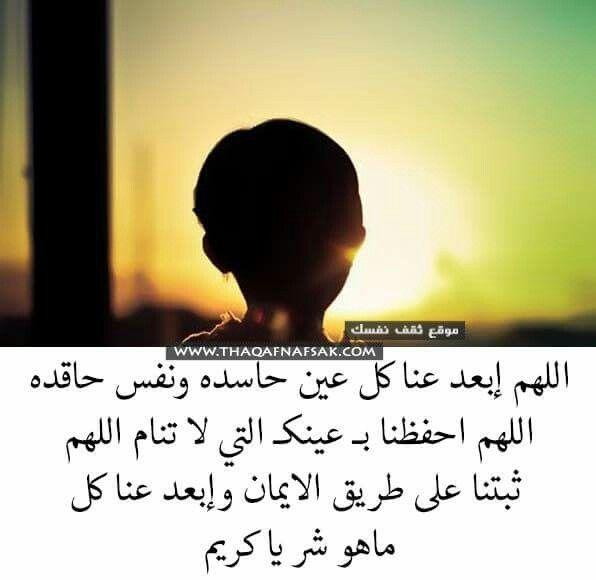 ياكريم يارب Places To Visit Islam Poster