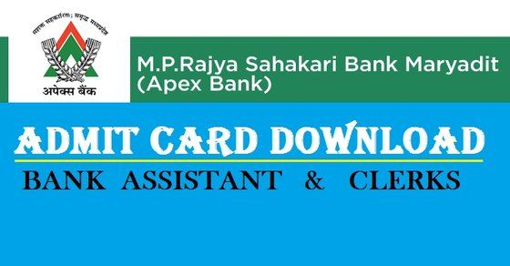 state cooperative bank Admit Card 2017 Download Apex Bank