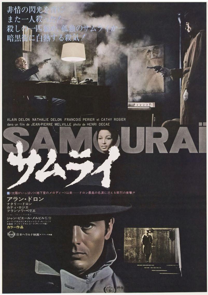 R Hitman Movie Jean-Pierre Melville Alain Delon French Le Samourai France