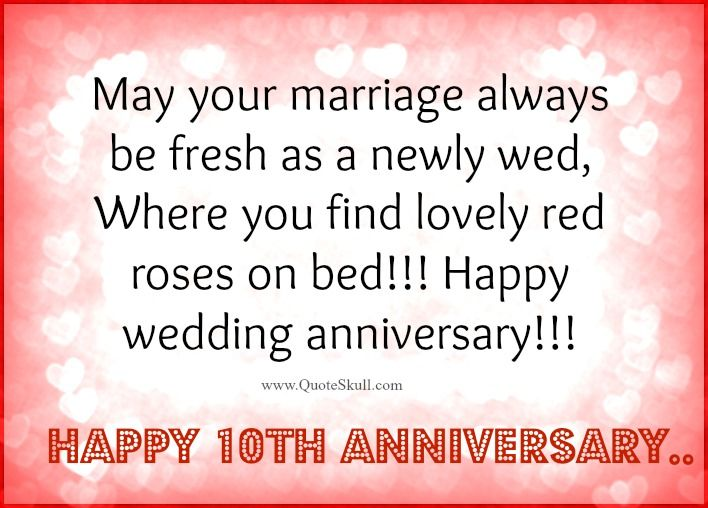10th Anniversary Wishes Happy Anniversary Quotes Anniversary Quotes Happy 10th Anniversary