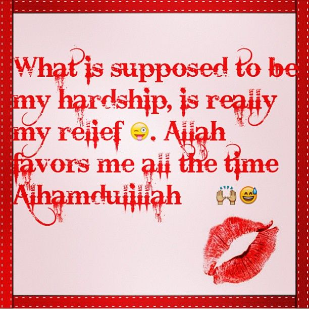 Hardship is really relief