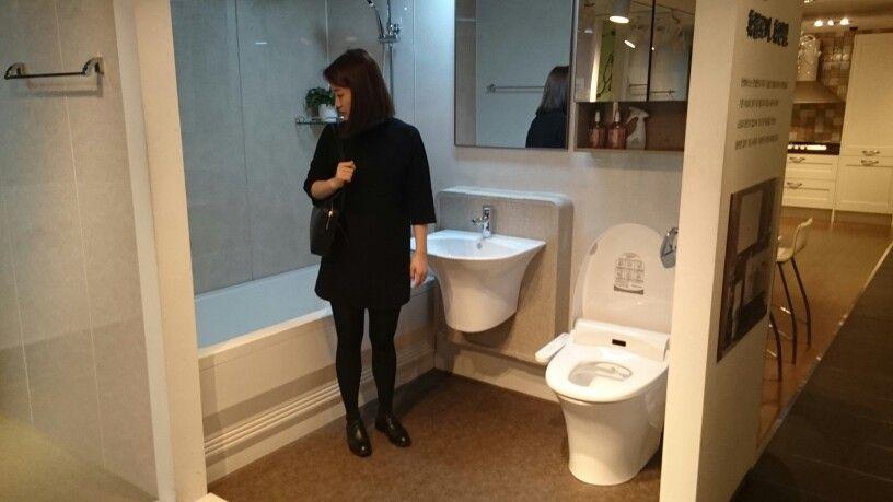 한샘 욕실