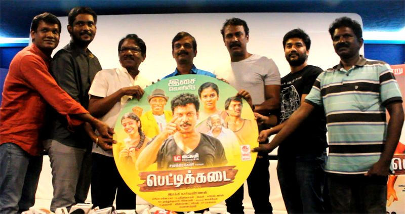 Director Bharathiraja Launched Pettikadai Movie Audio