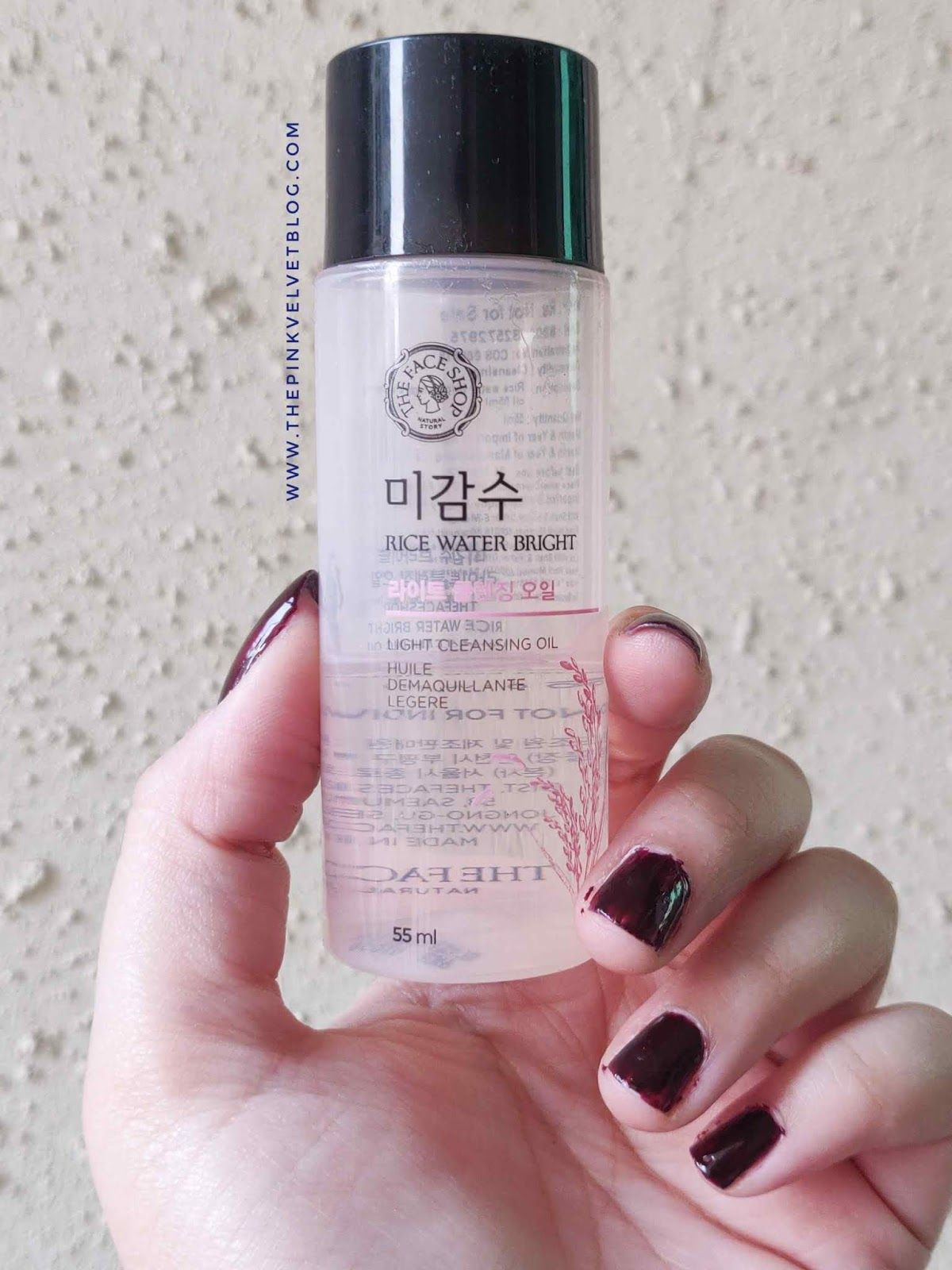 The Face Shop Rice Water Bright Light Cleansing Oil