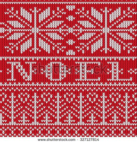 Vector knitted seamless pattern with snowflakes, Christmas trees ...
