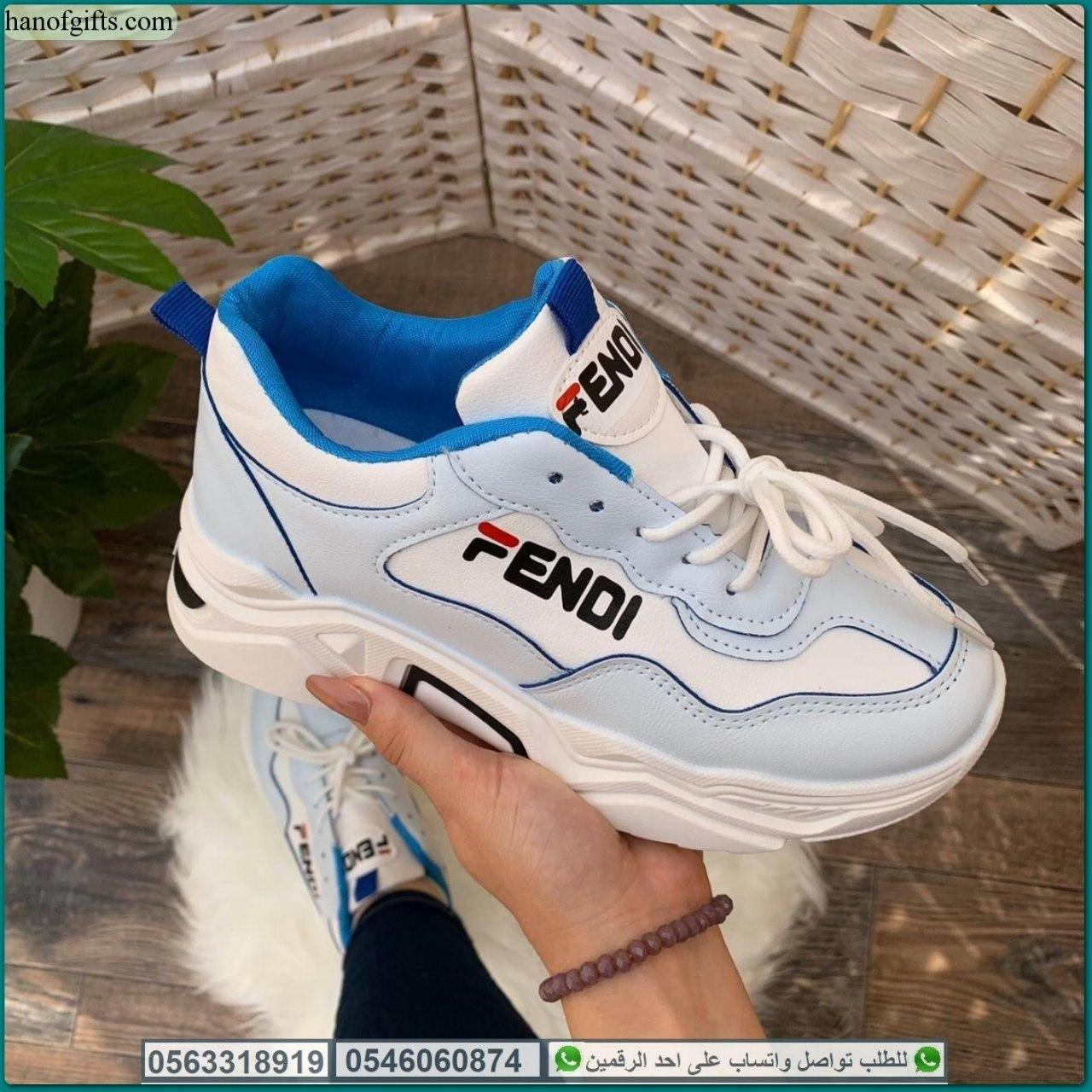 شوزات ماركات عالميه نسائيه فخمه و بمقاسات من 36 الى 41 هدايا هنوف White Sneaker Fendi Sneakers