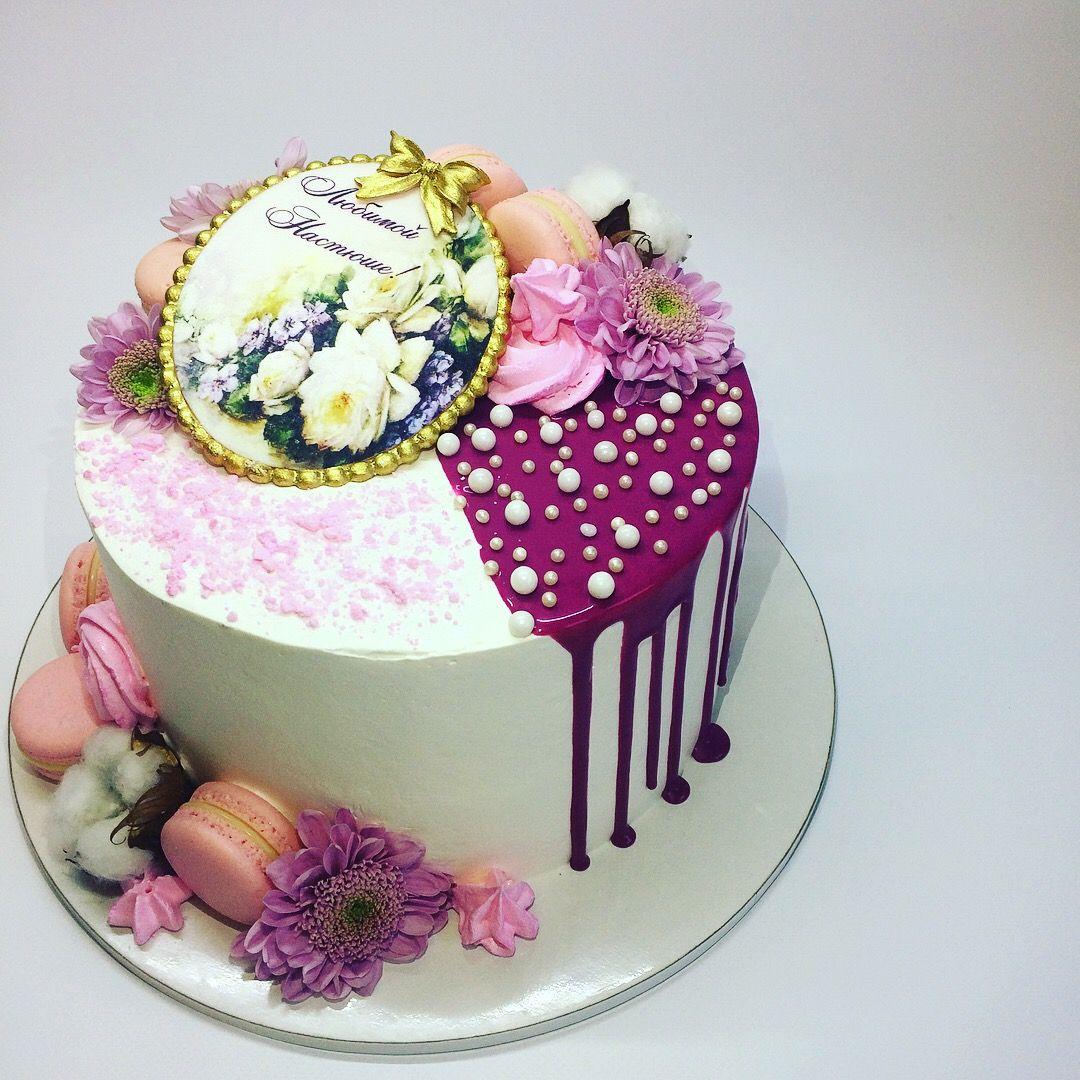 Торт ручной работы на день рождения девушке модели онлайн светлогорск