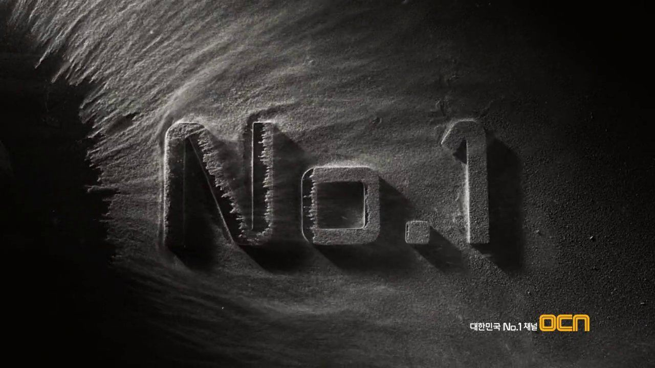 "OCN ""대한민국No.1채널"" 슬로건 리뉴얼"