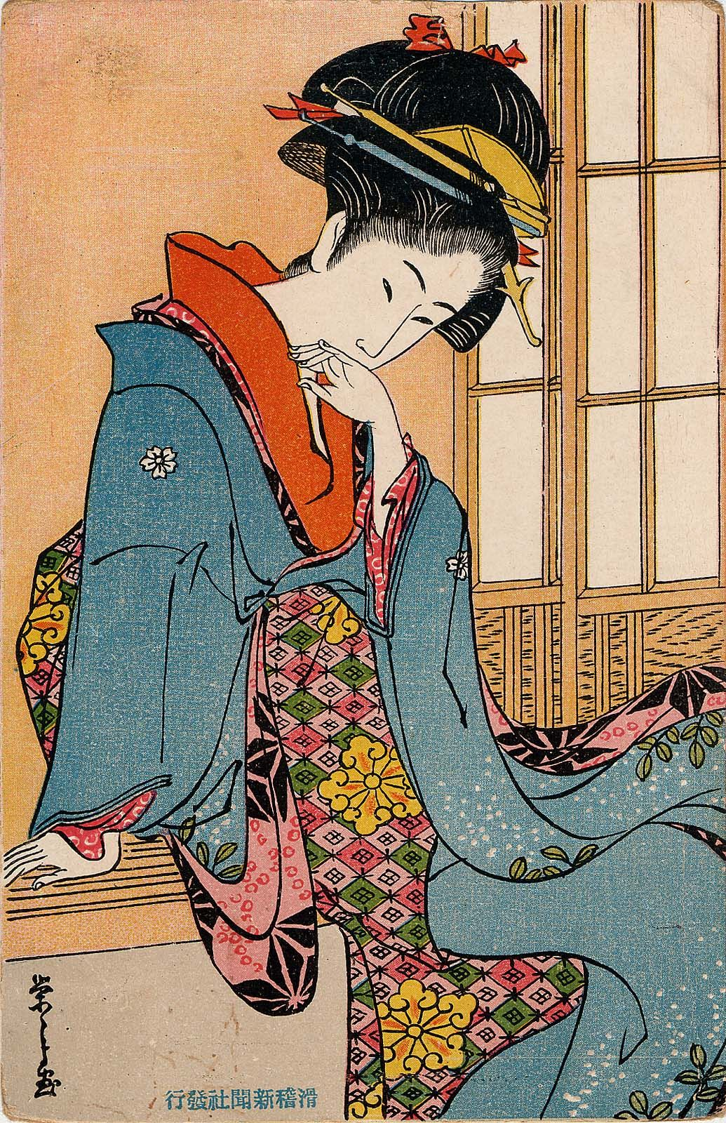 Woman In Ukiyo E Style Sitting By Shoji Doors From Osaka Kokkei Shinbun Japanese Art Japanese Artwork Japanese Woodblock Printing