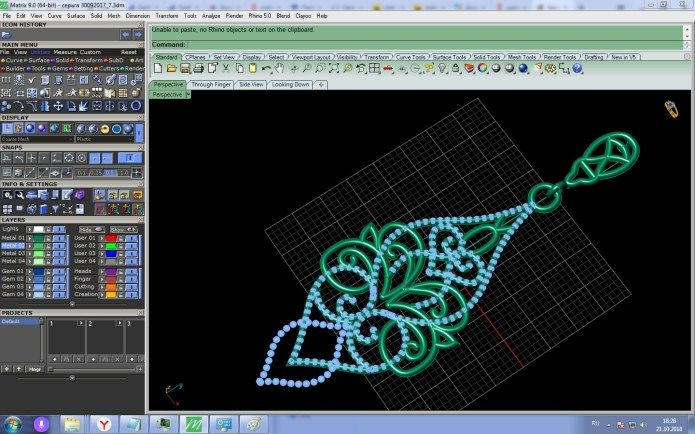 Design With Gemvision Matrix 9 0 X64 Full License Jewelry Store Displays Matrix Cnc Software