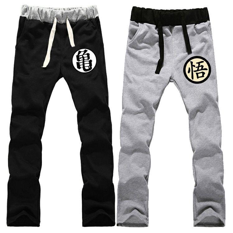 Dragon Ball Z Son Goku Pants Sweat Pants   Price   37   FREE Shipping    a9990c682