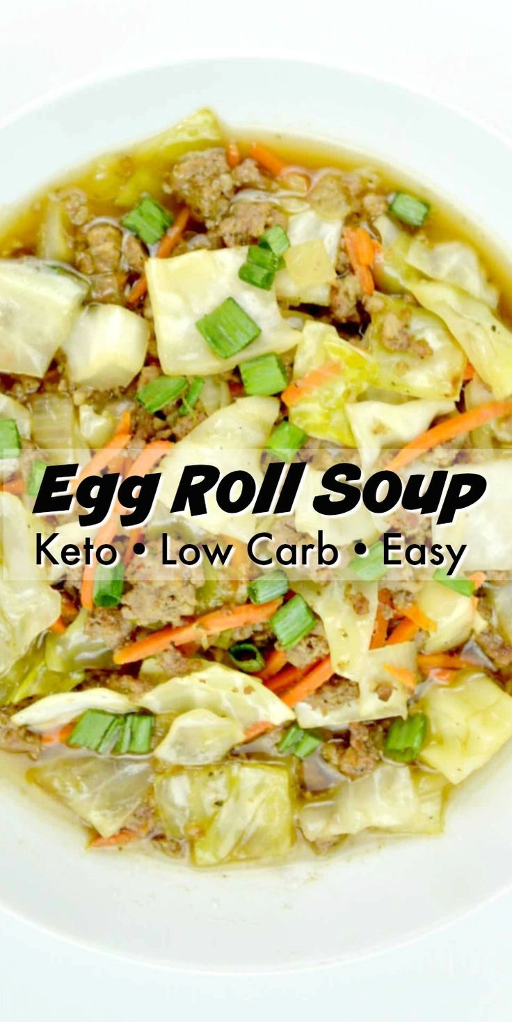 Keto Egg Roll Soup is low carb soup recipe that's perfect for those cold winter days!  #keto #ketorecipes #ketodiet #lowcarbsoup #souprecipes #eggroll #eggrollsoup #soup #food #recipes