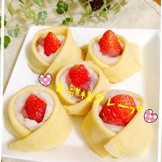 おもちと桜あんと苺をクレープで包みましたo(*>▽<*)o - 60件のもぐもぐ - おひな様♡クレープ by MayumiCafe