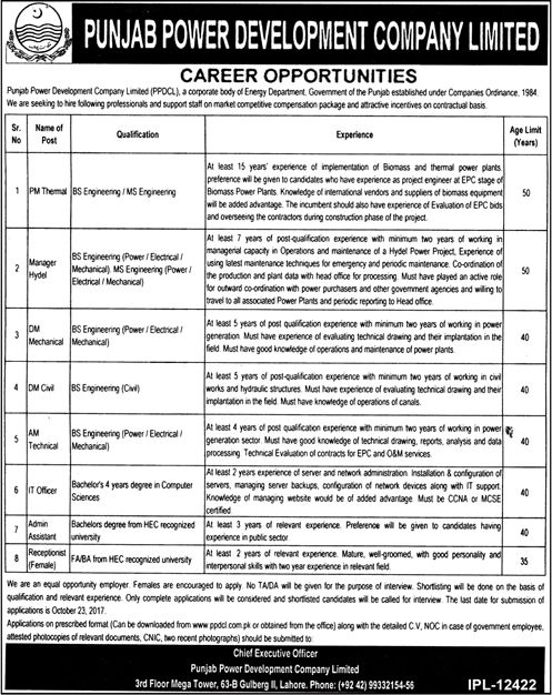 Punjab Power Development Company Jobs 2017 In Lahore For Admin - technical evaluation