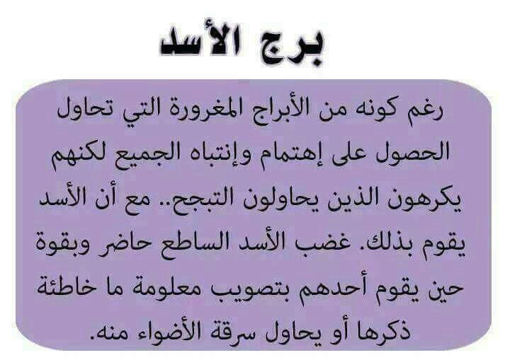 Pin By Gharib Makld On كلمات لها معنى Math Words Quotes