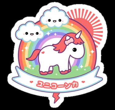 Cute Baby Rainbow Unicorn