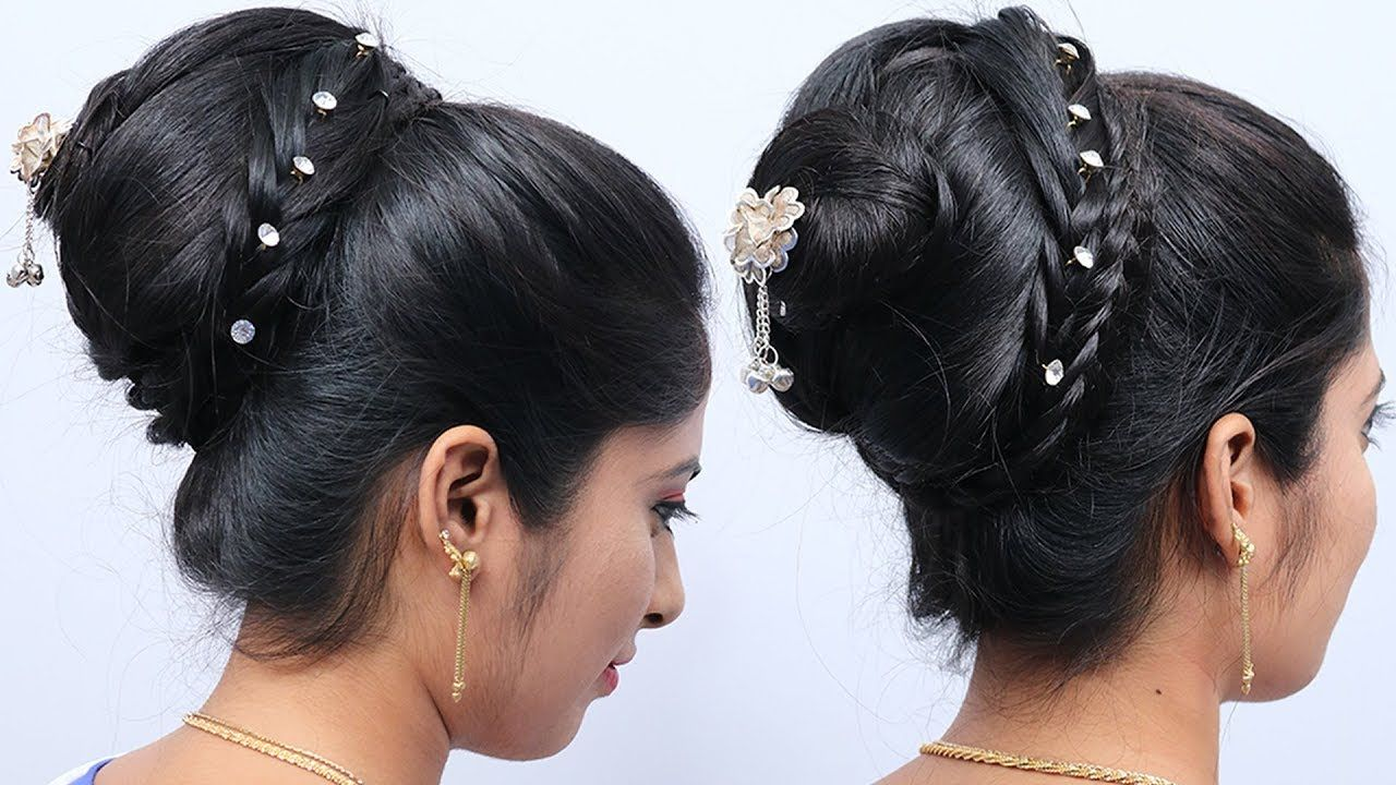 New juda hairstyle with trick   new hairstyles   3 easy hairstyles   dif...   Trending ...