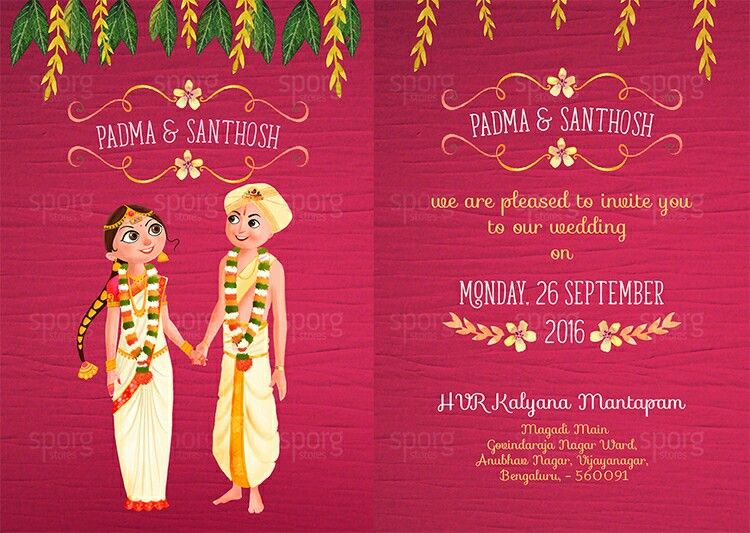 Illustrated Kannada Bhramin Wedding Invitation Indian Wedding Invitation Cards Wedding Invitation Card Design Caricature Wedding Invitations