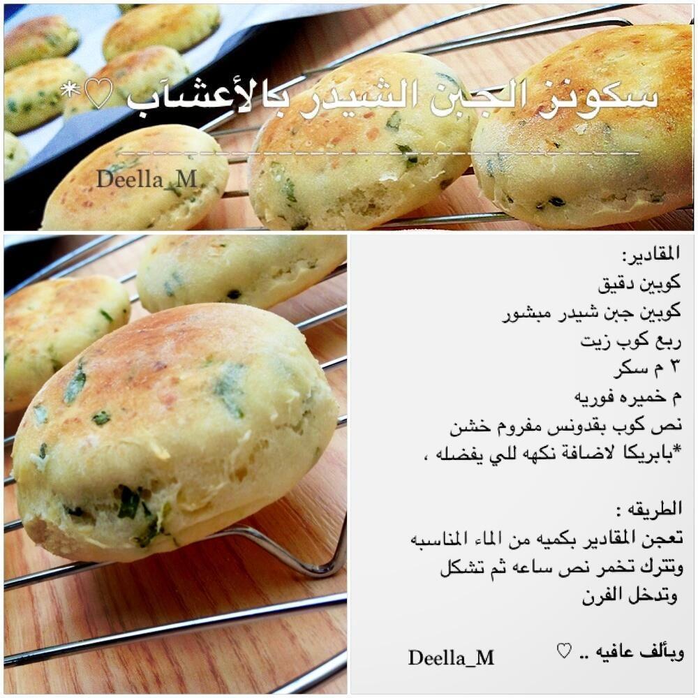 ه ديل Deella M Cookout Food Cooking Recipes Desserts Food Receipes