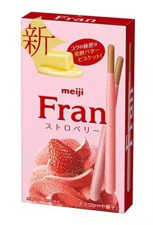 Fran strawberry