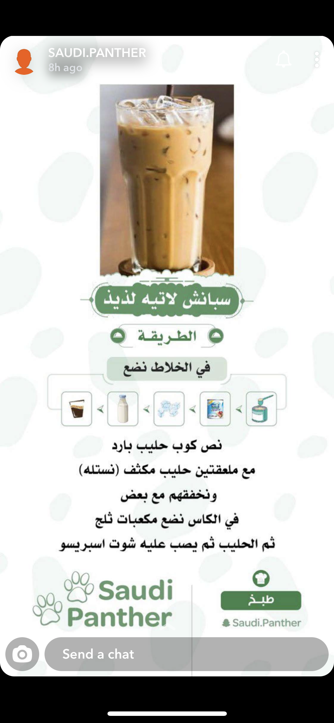 Pin By Hiba On Saudi Panther Detox Drinks Recipes Cooking Recipes Desserts Cookout Food