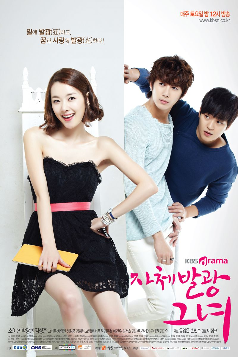 My Shining Girl Capitulos Completos Sub Español Dorama Online Doramas Coreanos Romanticos Ver Drama Coreano Doramas Romanticos