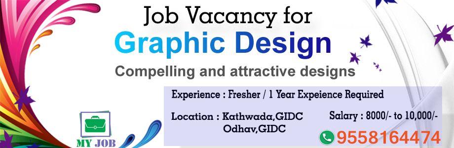 Graphics Design Job Placement Graphic Design Job
