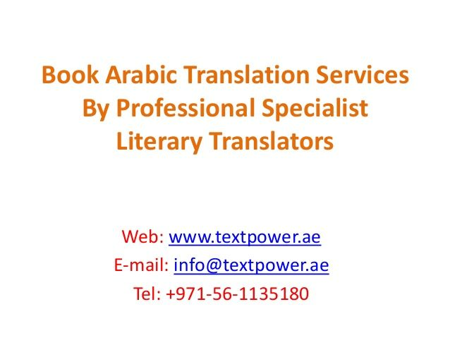 Our professional Arabic Sales Letter Copywriting services are - professional sales letter
