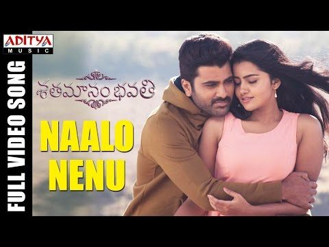 shatamanam bhavati songs download