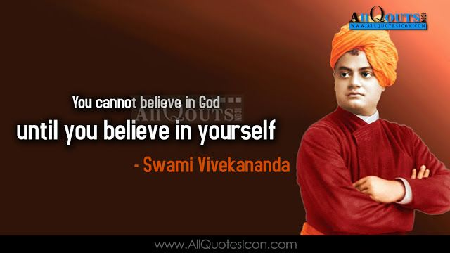 Swami Vivekananda English Quotes Images Best Inspiration Life